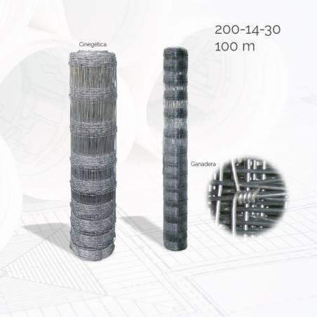 malla-cinegetica-200-14-30-gl-100m-and